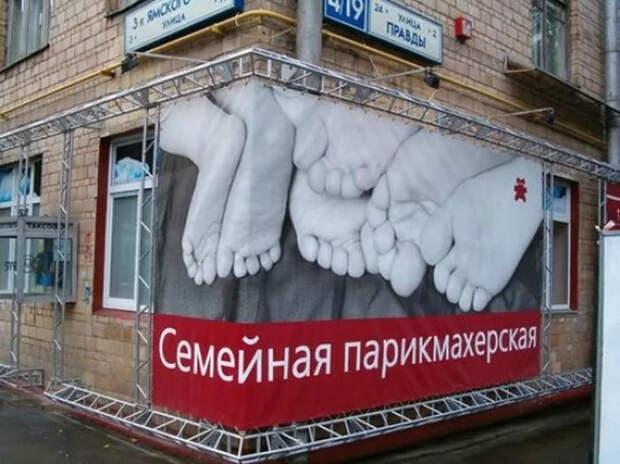 Когда плакат вызывает новые вопросы. | Фото: Ololo.tv.