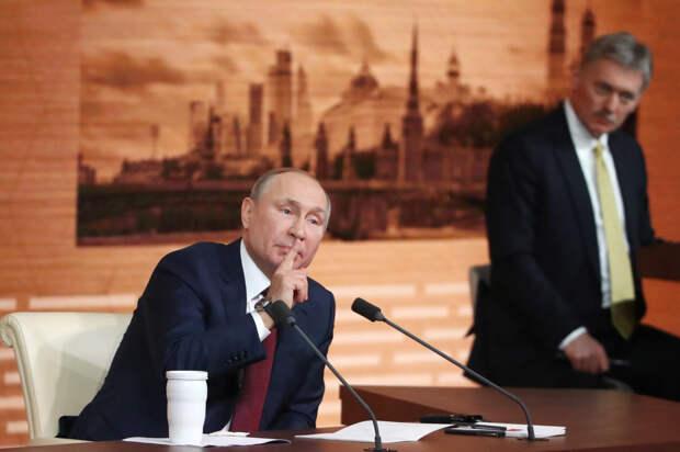 Пресс-конференция Владимира Путина. Фото: Valery Sharifulin / TASS / Scanpix / Leta