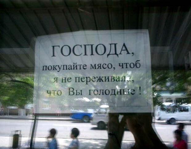 Заботливый маркетинг. | Фото: Slonn.me.