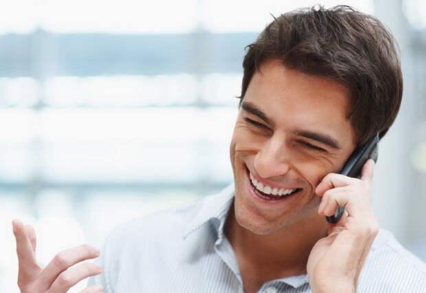 Диалог телефонный разговор - Французский язык, грамматика