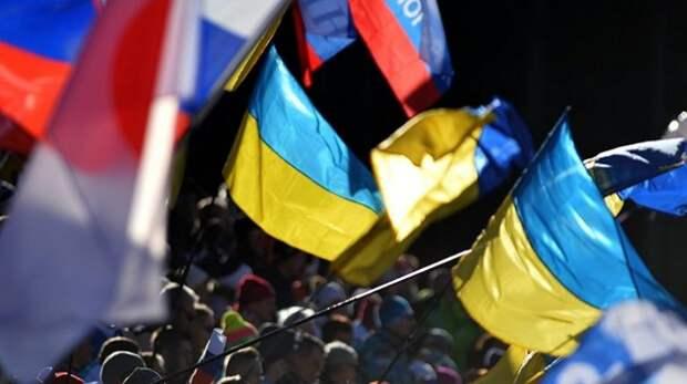 Воссоединение России и Украины станет символом конца атлантистской эпохи