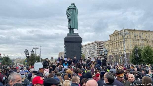 В Москве прошла довольно бледная акция КПРФ против результатов выборов