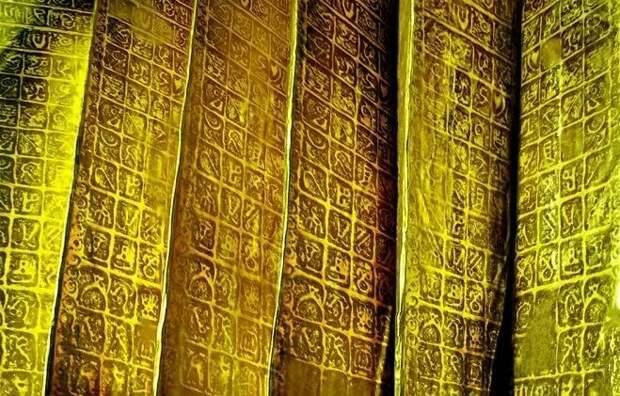 Буквица применимая к языку, знания предков в деле.