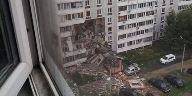 Прокуратура начала проверку в связи с взрывом в Ногинске