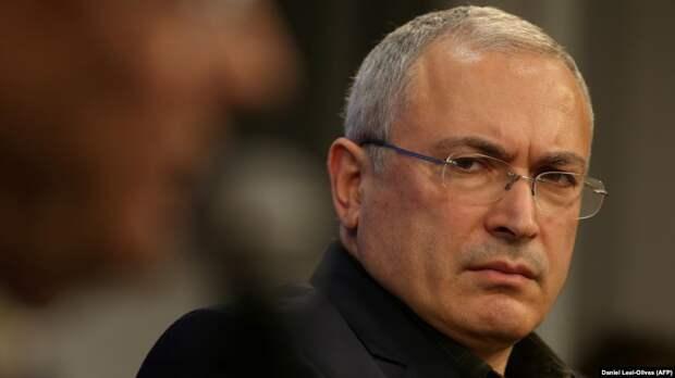 Михаил Ходорковский на службе у Вашингтона