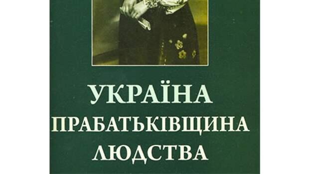 Приручили коней и построили Стоунхендж: львовский писатель рассказал о подвигах и изобретениях украинцев