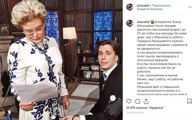 """""""А у самой в медцентре цены только для очень богатых"""": Садальский признался, почему его """"тошнит"""" от Малышевой"""
