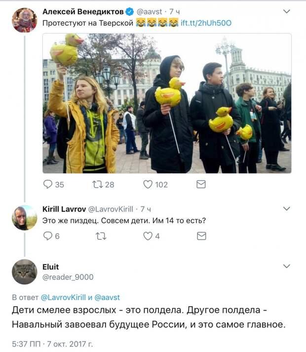 «Калибры» от прыщей не помогают… Юлия Витязева