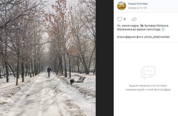 Фото дня: зимняя сказка в Коптеве