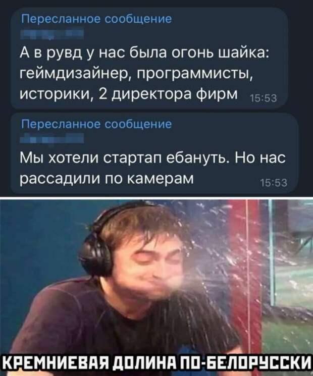 Смешные комментарии. Подборка №chert-poberi-kom-43040703092020