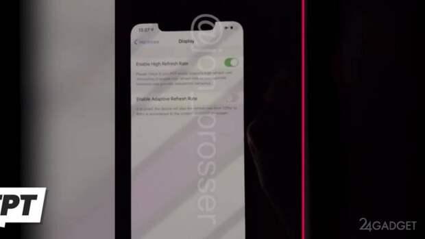 Инсайдер показал работу еще не анонсированного iPhone 12 Pro Max