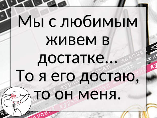 3416556_cc7f753fec0ct_4_ (638x480, 79Kb)