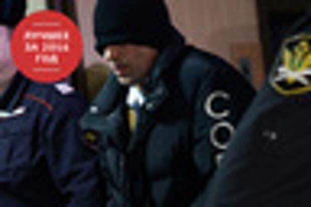 Арест фигуранта дела о перестрелке у кафе на Рочдельской улице