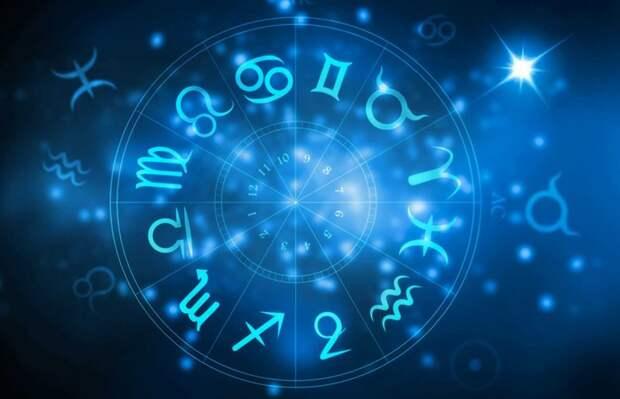 Какой смысл жизни у знаков зодиака