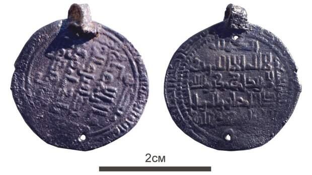 Серебряная монетовидная подвеска (середина XIII века).