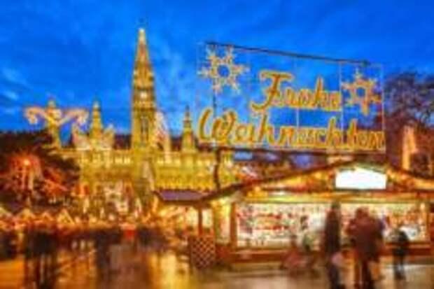 Рождественские ярмарки в Вене: ТОП-5
