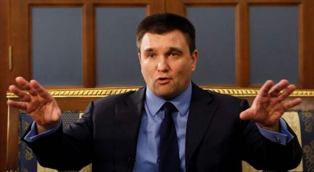 НаУкраине назвали способ давления наРоссию для«возвращения» Крыма