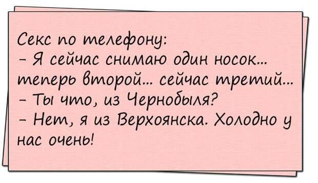 Женщины жалуются друг другу: — Мой благоверный живет одним днем!...