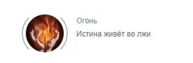 Шахматы в которые играет Путин