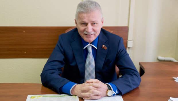 Депутат Мособлдумы Максимович проведет прием подольчан онлайн 20 мая