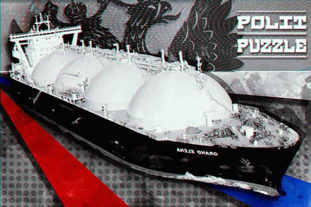 Газовая война Литвы и Польши может закончиться неожиданной победой России