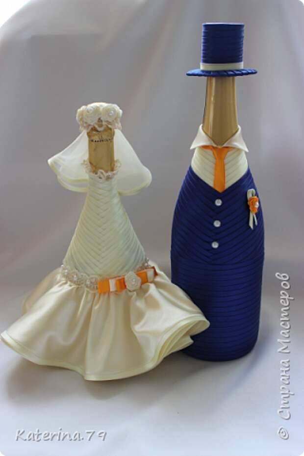 Декор предметов Мастер-класс Поделка изделие Свадьба Моделирование конструирование Шитьё Бутылочки жених и невеста как я делаю пушистую юбку для невесты  Бусины Бутылки стеклянные Ткань фото 21