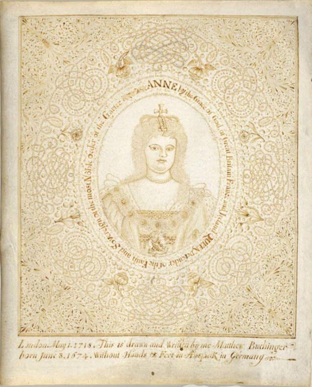 Портрет английской королевы Анны, 1718 года, работы Маттиаса Бухингера