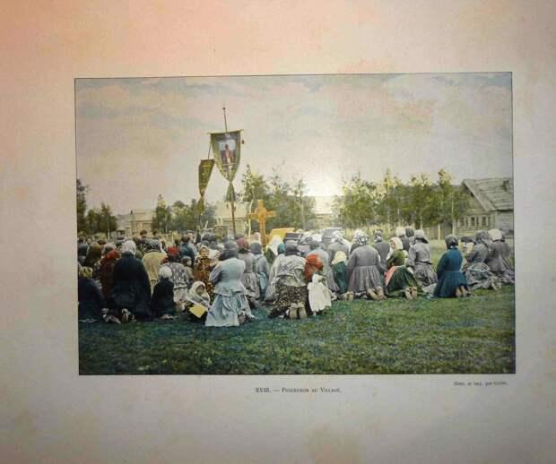 Русские типы в этнографическом альбоме из Франции