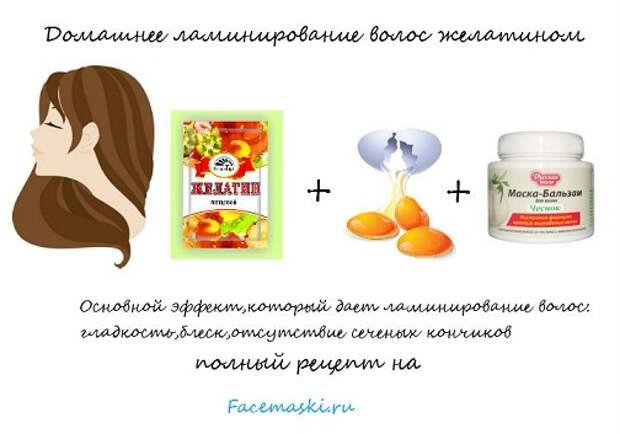 домашнее ламинирование волос (504x353, 49Kb)