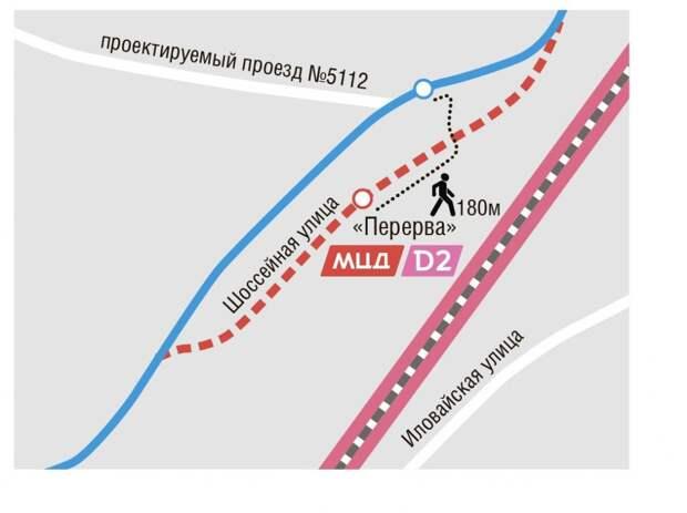 Автобусную остановку «МЦД Перерва» перенесли