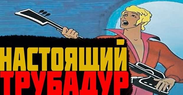 Приземление Гагарина: зачем и что было скрывать?