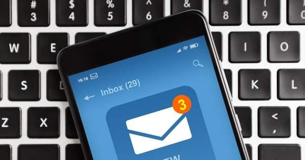 Мессенджеры заменяют SMS