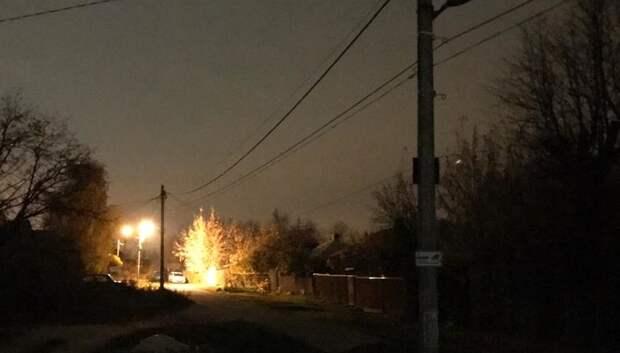 Фонари починили на улице Горная в поселке Выползово по просьбе жителя