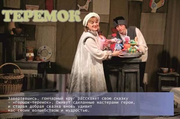 Во Владимире пройдут гастроли театра кукол из Кузбасса