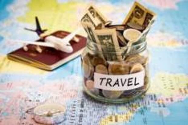 Как быстро добыть денег на заграничный отдых