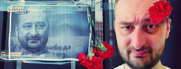 «Долбаная клоунада!» – Бабченко взбешен рекордным числом «зрад» на Украине