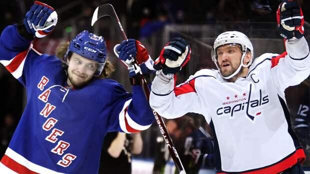 От Панарина ждут суперсенсации, у Овечкина — десяток конкурентов в борьбе за трофей. Плей-офф НХЛ будет крутым