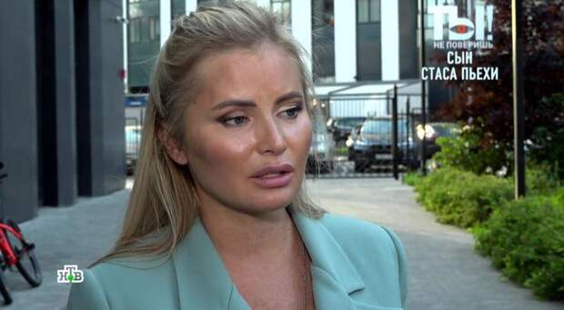 Маленький вредитель! Дана Борисова поддержала напавшую на сына Стаса Пьехи