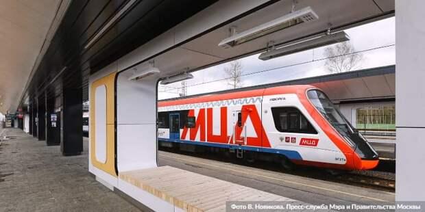 Собянин предложил обсудить название новой станции МЦД у Комсомольской площади. Фото: В. Новиков mos.ru