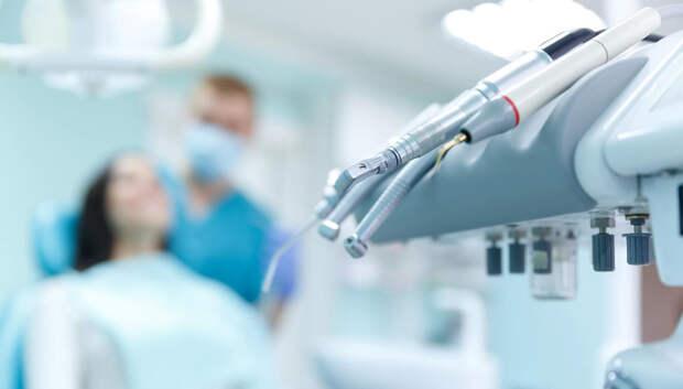 Стоматологические клиники Подмосковья возобновят оказание плановой помощи с понедельника