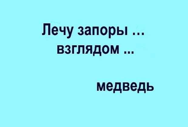 Улыбнемся....))) Завтра суббота!!!