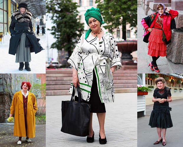 Несмотря ни на что: стильные пенсионеры России