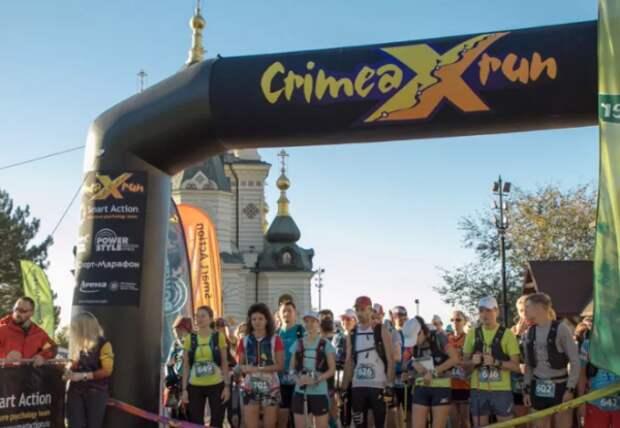 В Севастополе прошел финальный этап турнира по трейлраннингу «Crimea X Run 2018»