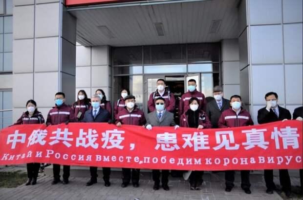 Запад исходит злобой, наблюдая за успехами РФ и КНР в борьбе с коронавирусом