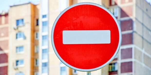 Изменит ли установленный на Синявинской знак дорожную ситуацию — новый опрос