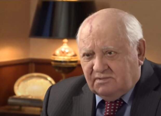 Горбачёв назвал 2 фактора, которые уничтожили Советский Союз