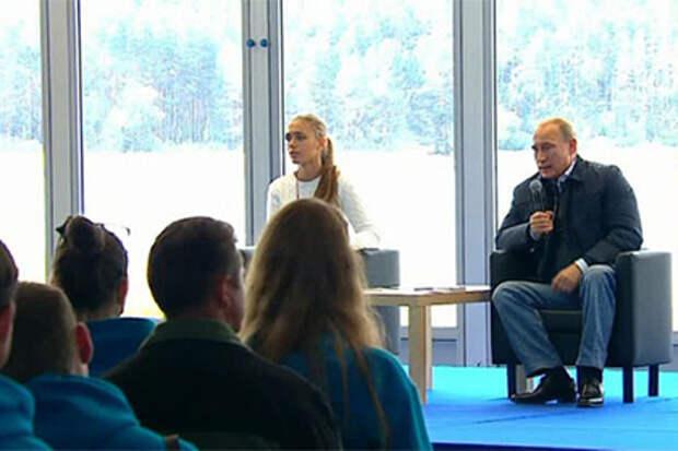 Президент России рассказал молодежи про реальную оппозицию