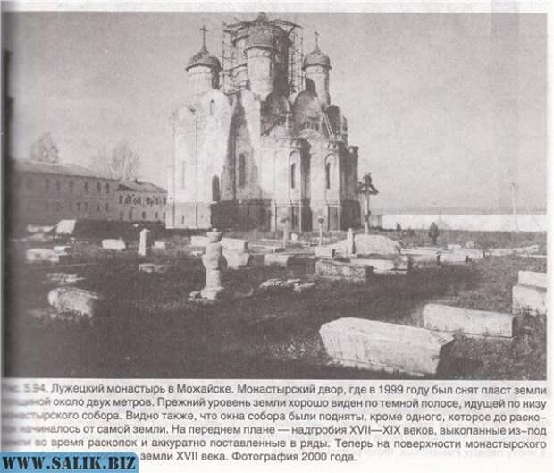 Лужецкий монастырь.