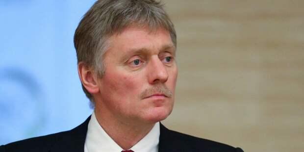 Песков заявил, что химоружия у России нет