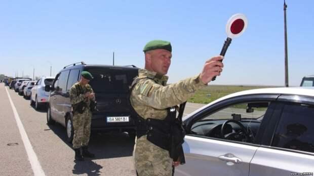 На выезде из Крыма задержана украинка. ФСБ поместила её под стражу